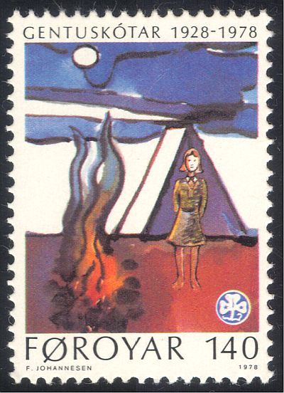 Faroes/ Faroe Islands 1978 Girl Guide/ Guides/ Guiding/ Camp Fire/ Tent/  Animation 1v (n25018)