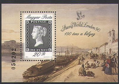 Hungary 1990 Penny Black / S-on-S / StampEx / Stamp Day / Boats / Horses 1v  m / s (n35477)