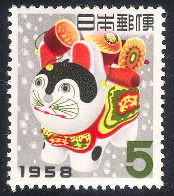 Japan 1958 YO Dog / Greetings / Animals / New Year 1v n23743