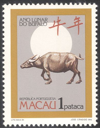Macau 1985 YO Ox/ Cattle/ Animals/ Nature/ Zodiac/ Fortune/ Greetings 1v  (n23087)