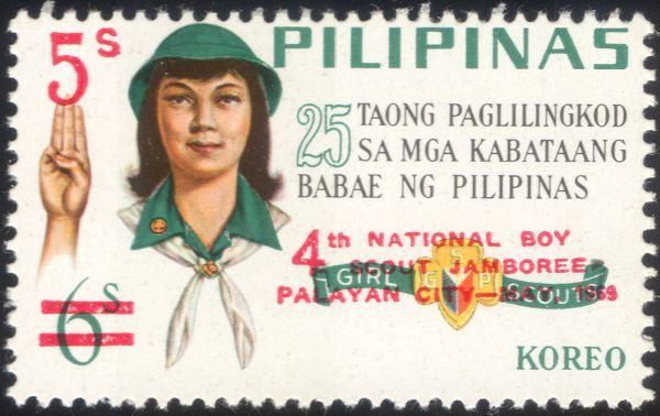 Philippines 1969 Scouts/ Girl Guides/ Scouting/ Youth/Leisure 1v surcharge  (n33791)